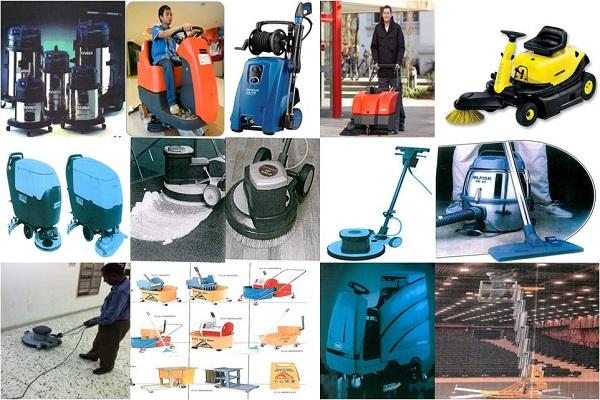 جميع الآلات للتنظيف