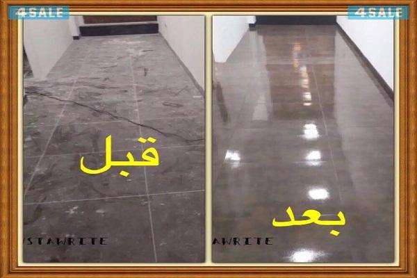 مكتب تنظيف كوريدور في الكويت